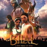Bilal: A New Breed of Hero Movie + Giveaway